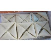 Buy cheap frozen IQF samosa / curry triangle from wholesalers
