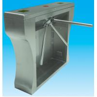 China Fully automatic singe pole drop arm turnstile gate on sale