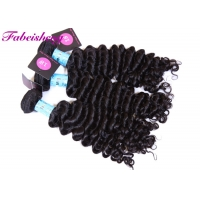 China Shiny Cuticle Alingned 10 Inch Human Virgin Indian Hair on sale