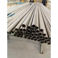 Quality Gr2Titanium tubes/pipes ASTM B 338 For Heat exchanger for sale for sale