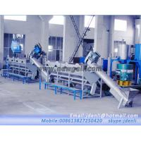 Buy PE films recycling machine,plastic waste washing plant,pe films crushing washing machine at wholesale prices