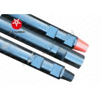 Quality High Wear Resistance DTH Drill Rod / Rock Drill Parts Abrasion - Proof for sale