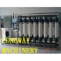 China Mineral water production line / pure water production line on sale