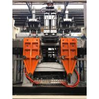 Buy cheap extrusion blow molding machine for 6L laundry detergent bottles from wholesalers