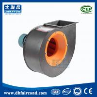 Quality DHF high volume centrifugal fan for fireplace small size forward curved centrifugal blower for sale