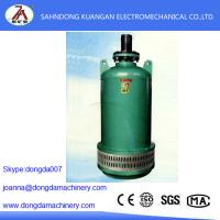 China Mining flameproof submersible sand pump for sale on sale
