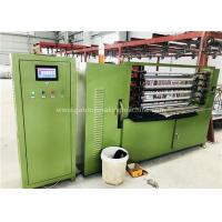 Quality 30kw Automatic Wire Netting Machine , High Efficiency Wire Mesh Weaving Machine for sale