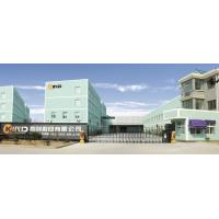 Lianchuang color printing co., LTD