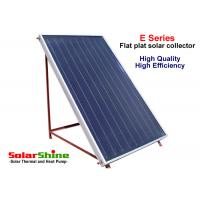 Quality Selective Absorb Coating Flat Plate Solar Collector Residential House Applications for sale