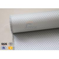 Quality High Intensity Heat Resistant Fiberglass Woven Cloth With Silver Coated for sale