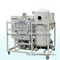 Quality CT Grade Explosion-Proof Used Gas Turbine Oil Purifier Machine for sale