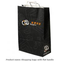 Quality Sports wear packing tote bags, Shoe-box packing paper bags, Printed costume bagS, Paper carry bags, Offset printing bagS for sale