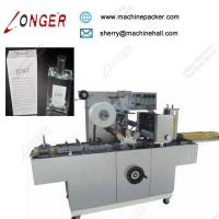 Quality Good Quality Small Perfume Box Cellophane Wrapping Machine,High Speed Cellophane Packing Machine for sale