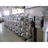 Quality Automatic Pillow Sealing Granule Packing Machine / Vertical Wrapping Machine For Powder for sale