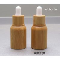 Quality 0.35 ounce 10ML empty skin care cosmetic oil  bamboo  bottle for sale