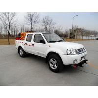 Buy cheap CLWBQJ5030TCXZ Asian clean snow removal vehicles0086-18672730321 from wholesalers