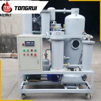 Quality Vacuum Hydraulic Oil Filtration Stainless Steel Filter Recycling Machine for sale