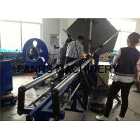 Quality 2mm Air Round Spiral Tube Forming Machine With Auto Alarm / Urgent Stop for sale