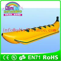 China Inflatable banana shape boat water ski tube Summer passionate sports equipment on sale