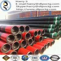 Quality Oilfield casing pipes7 inch oil casing pipe,c1220 copper pipe/tube,notcher pipe and tube for sale