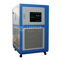Quality Hot sale High quality GDSZ-20 Series High and Low Temperature Circulating Pump for sale