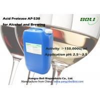 Buy cheap 150000 U / ml Acid Protease Black Brown Liquid , High Efficient Fermentation Enzymes from wholesalers