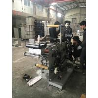 Quality Conductive Fabric/Cloth Slitter Machine (Vertical Style) Double Sided Tape and Industrial Adhesive Tape Slitter Machine for sale