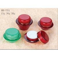 Quality empty  15g 30 50g plastic skin care cosmetic jar for sale