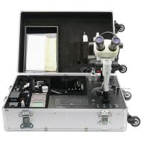Buy cheap Multi Function Gemological Travel Toolkit with 20 Professional Gem Instruments from wholesalers