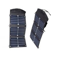 Quality Mobile Phone Sunpower Solar Panel Storage Bag Foldable Flexible And Soft Elastic for sale