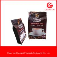 Quality Customizable Size Resealable Coffee Bean Packaging Bags Food Grade for sale