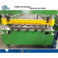 China Bluesteel Metal Roofing Roll Forming Machine 0.3-0.7mm Thickness 235MPa on sale