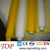 Quality 16T 40 mesh polyetster printing mesh screen for sale