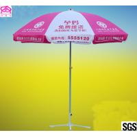 Quality Hot selling longer service life outdoor advertising umbrella , beach umbrella with wholesale price for sale