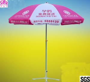 Quality Orange 8 Steel Ribs Custom Printed Beach Umbrellas Sun Protection for sale