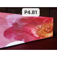 Buy cheap P4.81 Advertising LED screen video walls for HD rental purpose from wholesalers