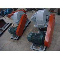 Quality High Output Diesel Engine Sawdust Wood Crusher Machine With CE Certification for sale