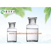 Quality CAS 4484-72-4 Dodecyltrichlorosilane Transparent Liquid For Coatings / Silicone Polymers for sale