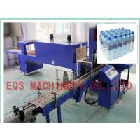 Quality WD-150A Fully Automatic Packing Machine , Water Automatic Bottle Packing Machine for sale