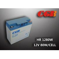 Quality Non Spillable Valve Regulated Lead Acid Rechargeable Battery 12v 18ah UPS EPS Power Supply for sale
