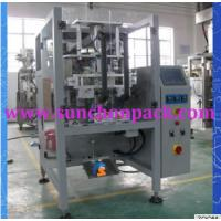 Quality Dry Fish Sardines Plastic Vertical Packaging Machine For Food Industry for sale