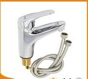 Buy cheap High quanlity single lever bathroom wash basin faucet from wholesalers
