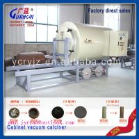 Quality electric calcining furnace ,china manufacture for sale
