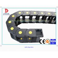 Buy cable drag chain at wholesale prices