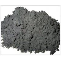Quality 2012 NEW Flake Aluminum Powder For Fireworks for sale