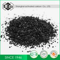 Quality 900mg/G Cyanuric Chloride Granulated Activated Charcoal for sale