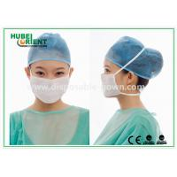 Buy cheap 3- Ply Surgical Disposable Face Mask For Clinics / Hospitals , with ties from wholesalers