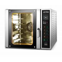 Quality 5 Trays Gas Convection Oven All Stainless Steel Body with Spray FunctionGas Convection Oven FMX-GO228A for sale