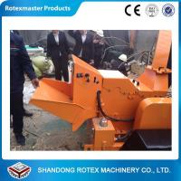 Quality Orange Wood Pellet Machine Gas Chipper Shredder , Electric Launching System for sale