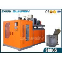 Quality Small Car Water Tank Blow Moulding Machine With Lubrication Pump SRB65-1 for sale